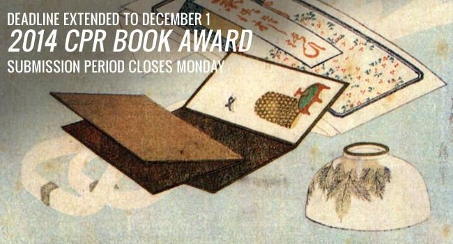 2014 Book Award Deadline Extended