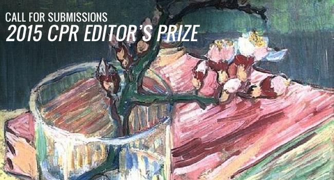2015 Editors' Prize