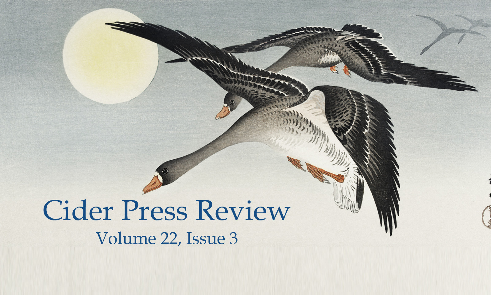 CPR Volume 22, Issue 3